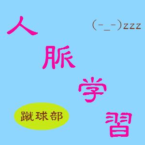 Cocolog_oekaki_2012_12_19_13_59