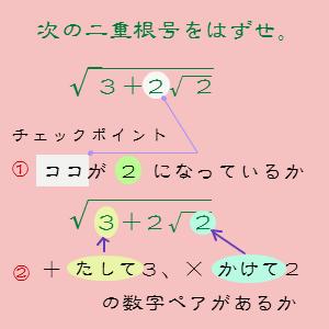 Cocolog_oekaki_2012_12_27_23_10