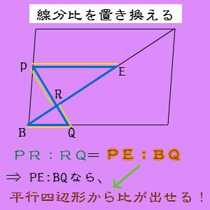 Cocolog_oekaki_2013_01_15_21_11